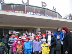 Цирк 2008